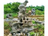 大量批发太湖石假山庭院造景观赏石