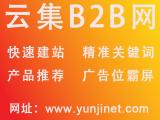 B2B推广产品的7个小技巧