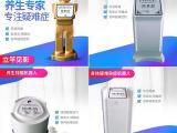金亮德美容养生机器人JLDYS01功能