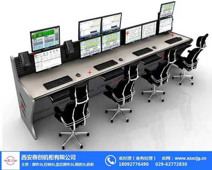 鑫创机柜(图) 渭南监控操作台安装 渭南监控操作台