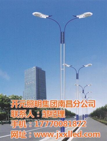 太阳能路灯价格 开元照明led路灯厂 景德镇太阳能路灯
