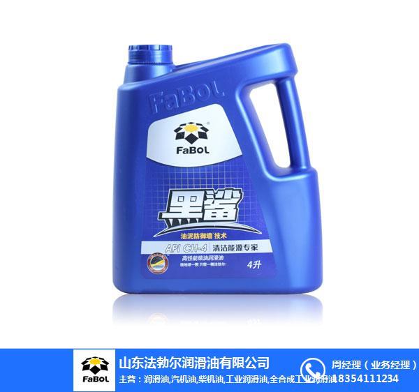 特种合成润滑油厂 雅安特种合成润滑油 山东法勃尔质量可靠