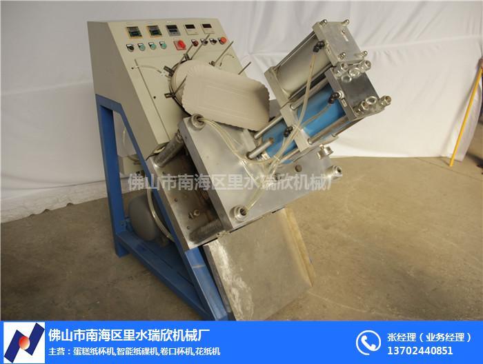 智能纸碟机采购 山东智能纸碟机 瑞欣机械