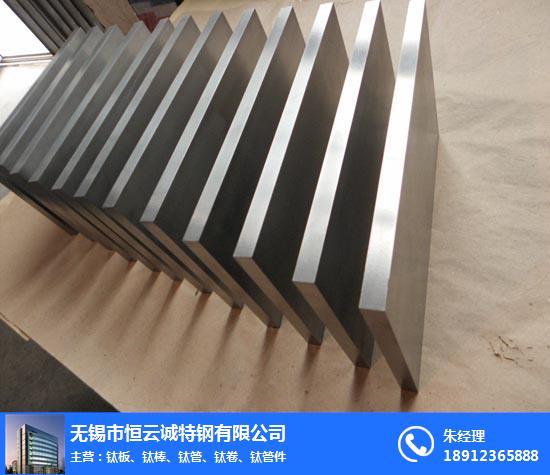 无锡恒云诚(图) TA2钛板哪家好 温州TA2钛板