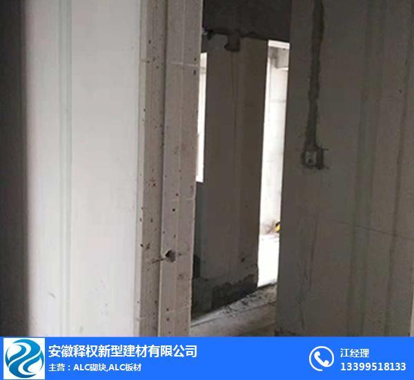 合肥ALC板材 ALC板材生产厂家 安徽释权(优质商家)