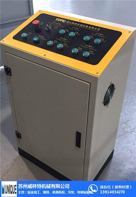 机箱机柜设计 威林特机械(在线咨询) 苏州机箱机柜
