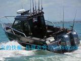 10.3米铝镁合金浮筒式钓鱼艇海钓船 专业豪华铝合金游艇