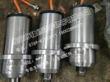进口主轴维修,高速电主轴维修专业厂家