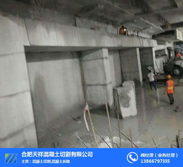 高架隧道混凝土切割 合肥混凝土切割 合肥天祥有限公司