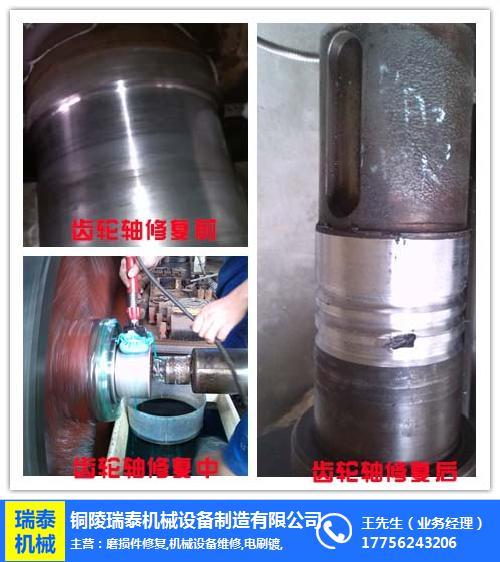 瑞泰机械(图) 离合器磨损件 界首磨损件
