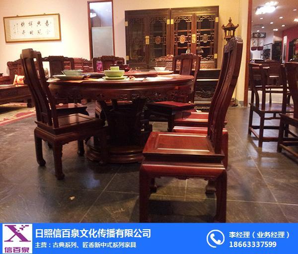 古典国韵餐椅 古典国韵餐椅品牌 年年红(优质商家)