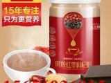 阿胶红枣枸杞粉批发 代餐粉加工 阿胶糕 五谷粉