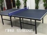 家用乒乓球台批发,室外乒乓球台广西批发,广西家用乒乓球台价格
