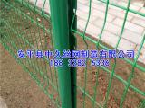 框架围栏网 公路护栏网 折弯防护农场隔离栅