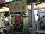 CNC forging hammer