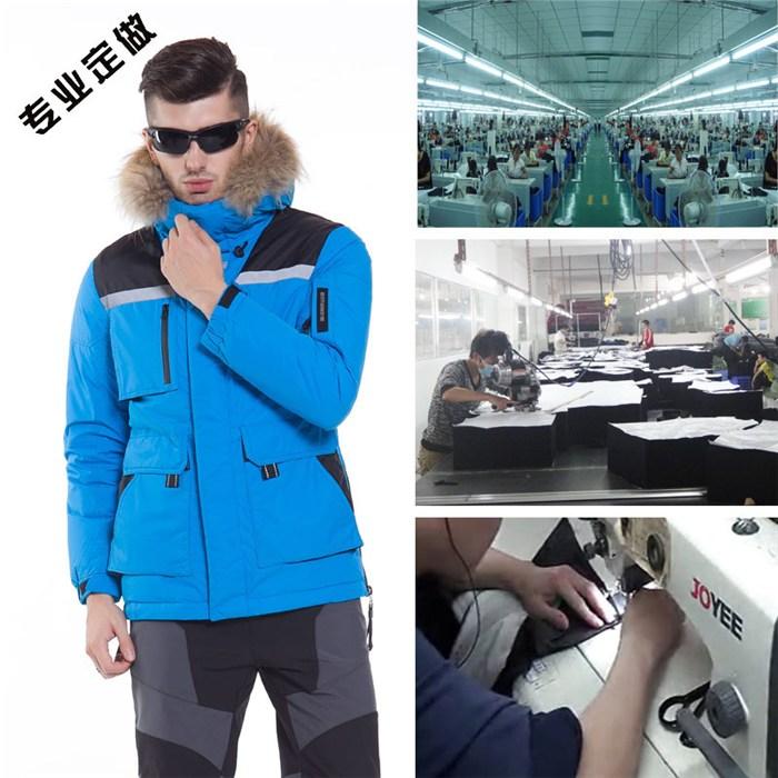 冲锋衣面料 压胶冲锋厂家(在线咨询) 冲锋衣