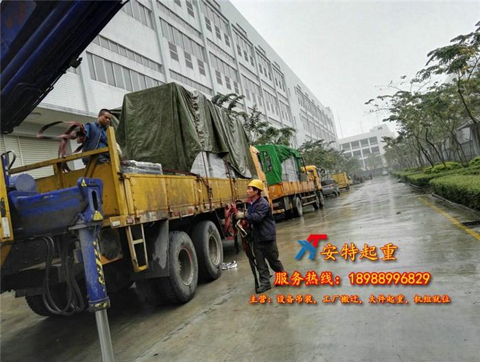 安特(图) 工厂起重搬运装卸服务 永和设备起重吊装厂家
