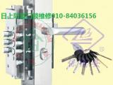 日上防盜門,升級C級鎖芯售后維修提供鎖具更換
