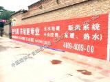 亿达墙体广告,新农村墙体标语大字,标语墙设计素材