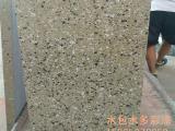 别墅墙面水性多彩仿石漆