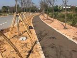 生态透水地坪施工工艺-沥青改色材料厂家