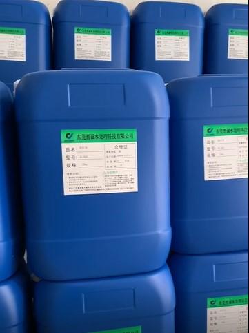 除垢剂 阻垢剂供应