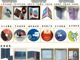 芜湖光盘制作/光盘刻录/光盘打印印刷/光盘设计包装
