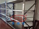 不锈钢仓库货架批发-武汉永固安货架
