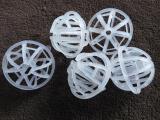 塑料环保球 PP环保球 50mmPP环保球价格