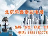 北京电梯维修保养公司