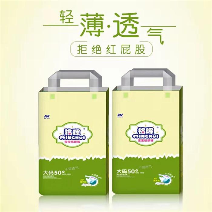 婴儿尿不湿哪个品牌好 爱茵母婴用品 广州婴儿纸尿裤代加工