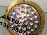 防爆LED节能灯BLD91-50G 50W 吊杆式