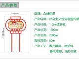 社会主义核心价值观标牌 中国梦党建宣传栏 户外广告牌