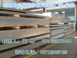 凤岗铝板厂家,塘厦铝卷厂家,黄江铝板大厂,安铝金属