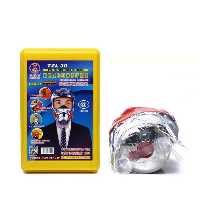 防毒面具生产厂家 兴安消防科技