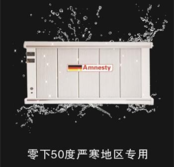 电暖气公司 沈阳电暖气 大赫德欧【顾客至上】