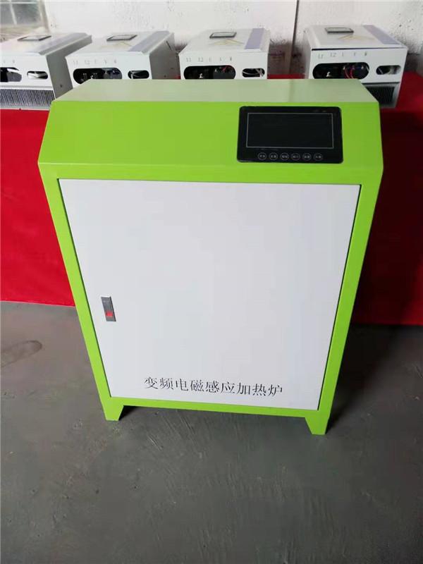 电磁感应热水采暖炉 采暖炉 东莞科渡科技设备
