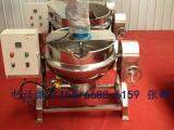 立式蒸汽夹层锅 卤制锅 夹层锅多少钱