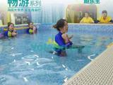 游乐宝钢结构儿童游泳池拼装早教游泳设备室内恒温游泳池