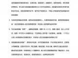 武汉龙跃鑫网络推广服务