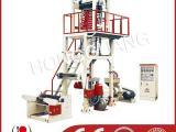 SD-A50-65型高低压吹膜机