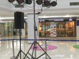 上海音响租赁 一站式音响租赁与服务-佳宗会展