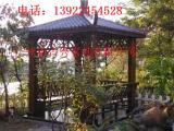 小区花园实木凉亭  四角景观仿古亭子