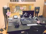 北京錄音培訓編曲培訓