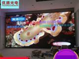 P1.875P2.5P3室内会议视频LED显示屏优质小间距屏