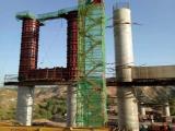 恒鑫安全爬梯厂家a桥梁施工爬梯a香蕉式安全爬梯