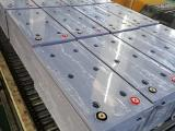 赛能蓄电池SN-12V150CH SN系列价格