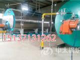 小区供暖锅炉 2吨、4吨燃气蒸汽锅炉价格
