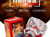 浙安火灾逃生防烟面具消防自救呼吸器 硅胶无气味 3C认证