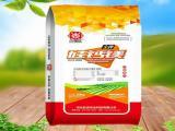 果树底肥 矿物肥 土壤调理剂厂家 硅钙镁肥
